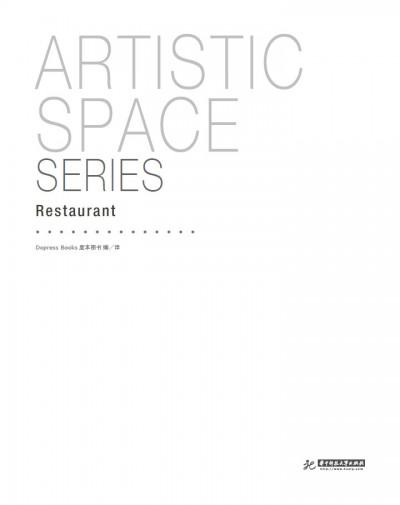 Artistic Space Series: Restaurant