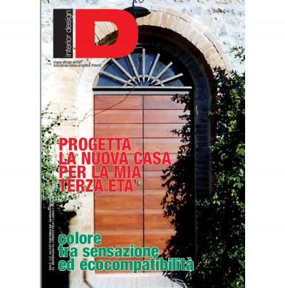 Interior Design – Organo ufficiale dell'AIPi Associazione Italiana Progettisti d'interni